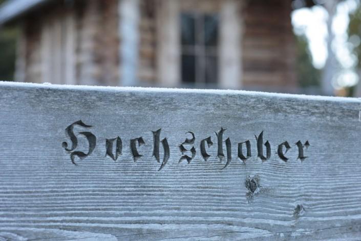 Hotel Hochschober