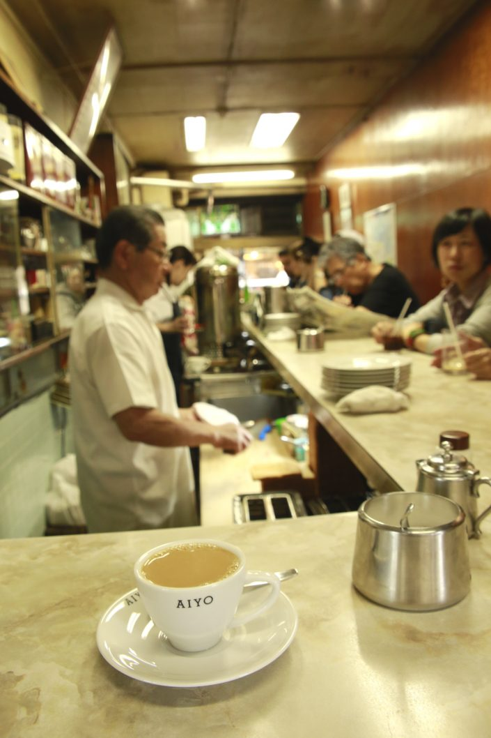Tokio Fischmarkt Restaurants